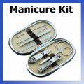 Wholesale 7 in 1 Stainless Steel Nail Clipper Manicure Kit G...